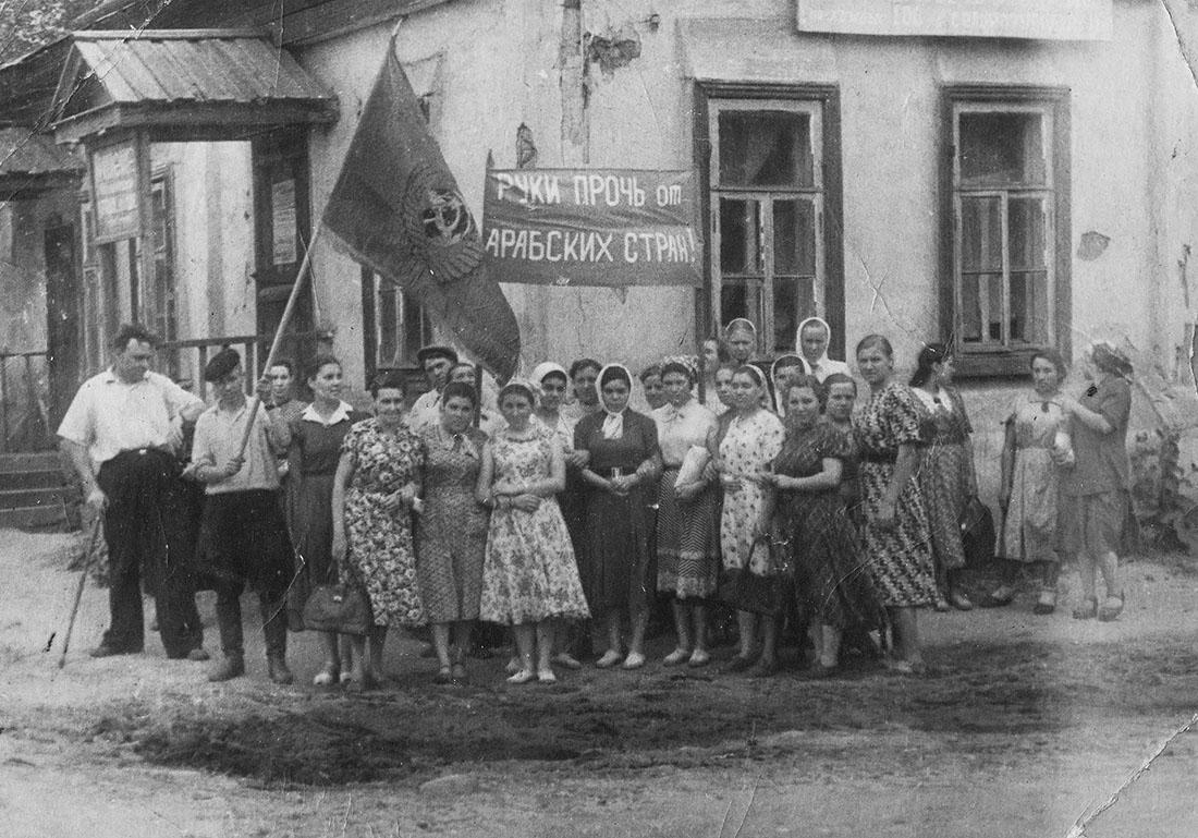 Письмо для потомков из СССР.