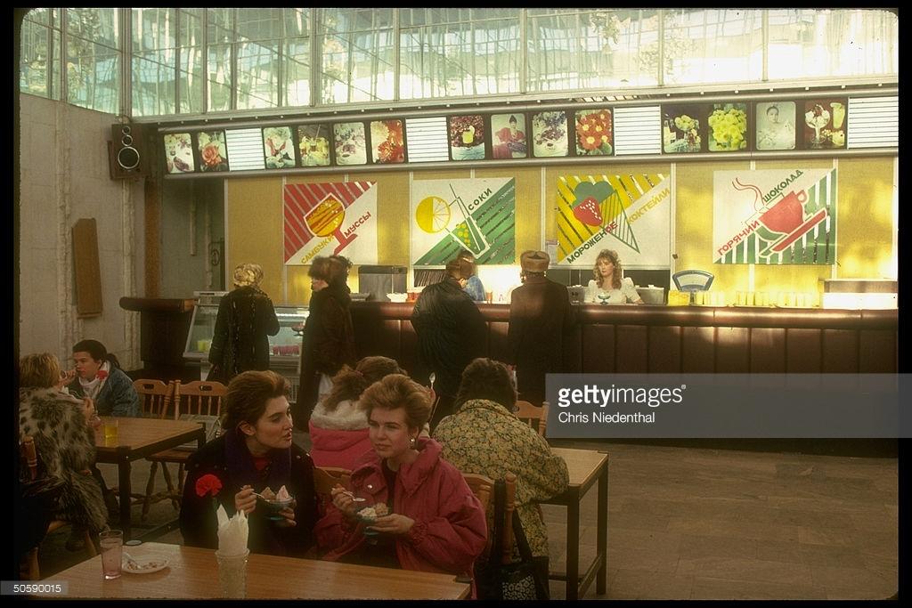 Главная тайна «вкусного советского мороженого».