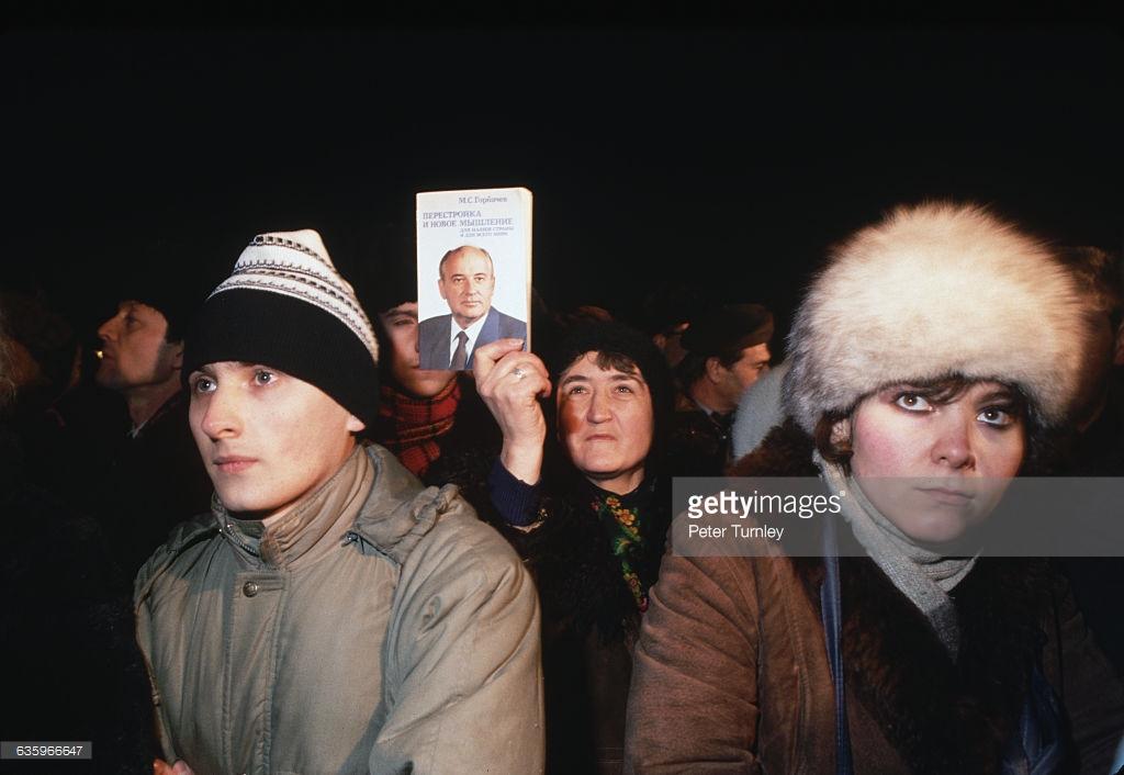 Протесты в Москве против СССР.