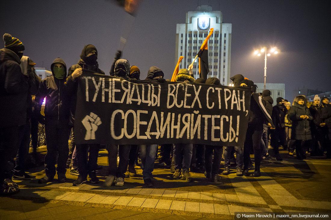 «Марш рассерженных белорусов» в Минске (фото).