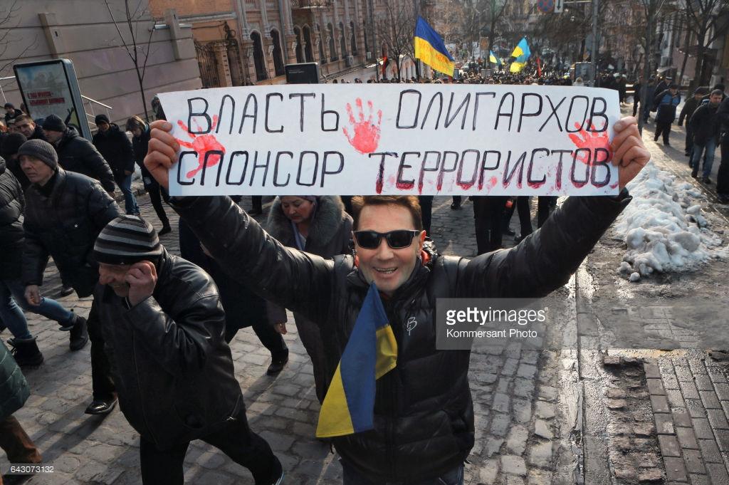 Протесты в Киеве за блокаду Донбасса (фото).