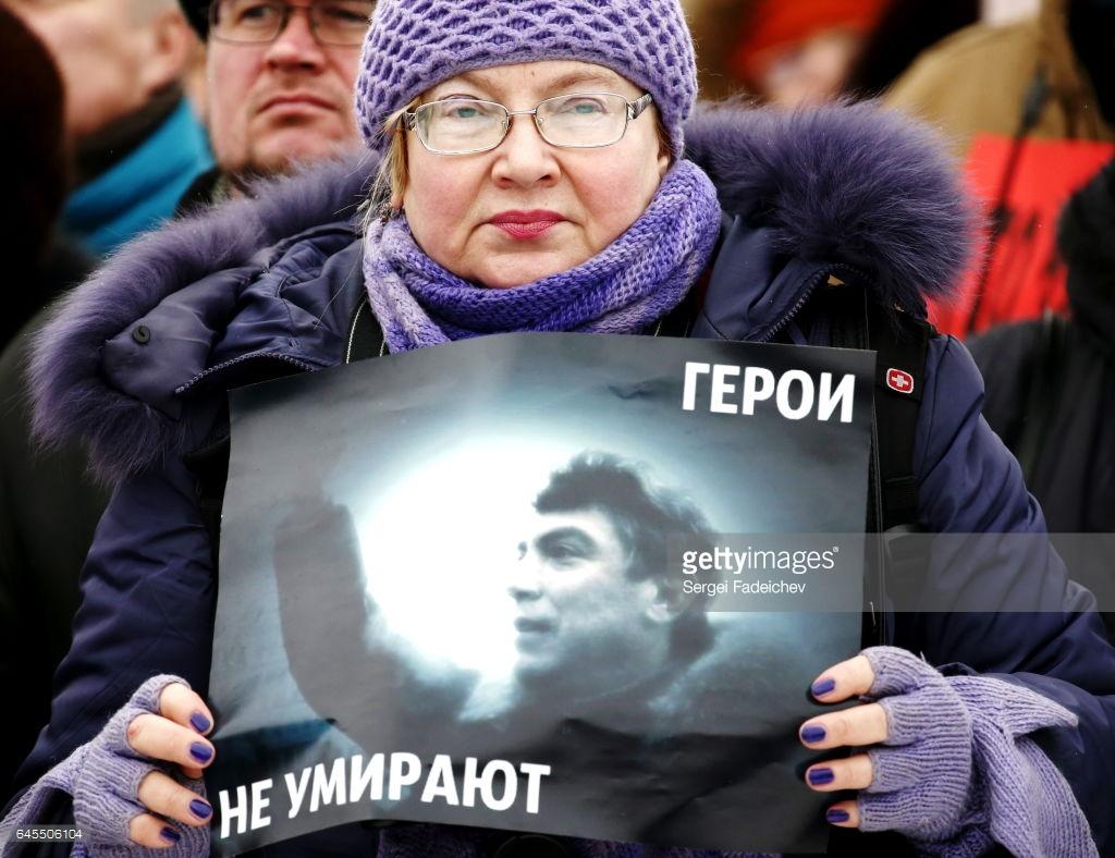 Марш памяти Бориса Немцова (фото). 06.jpg