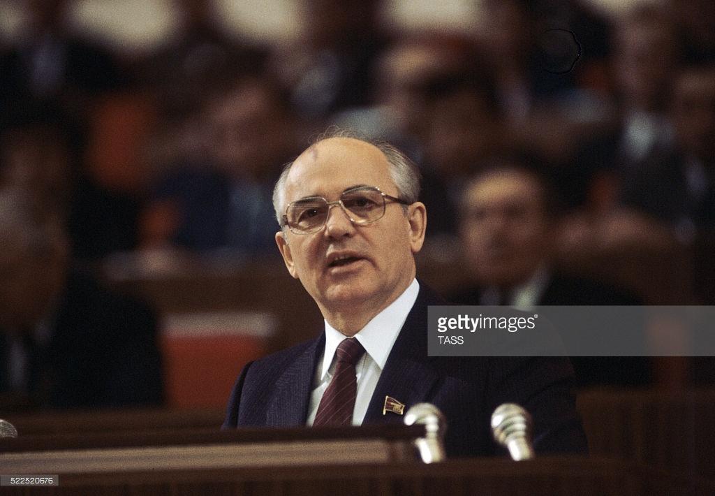 Ваше отношение к Михаилу Горбачёву?
