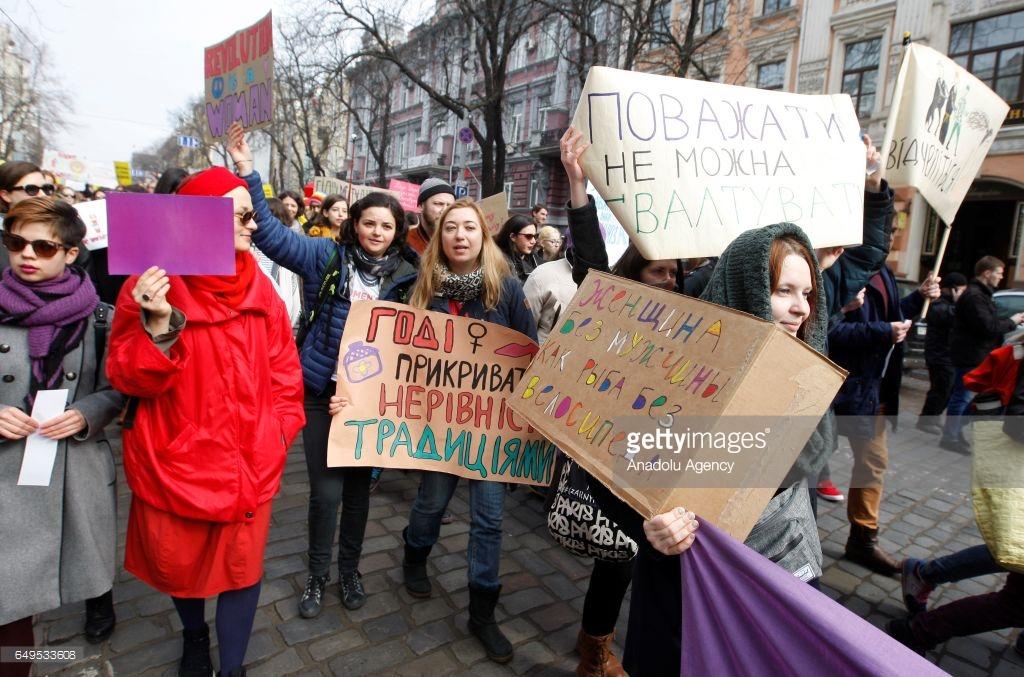 Марш феминисток в Киеве (фото).
