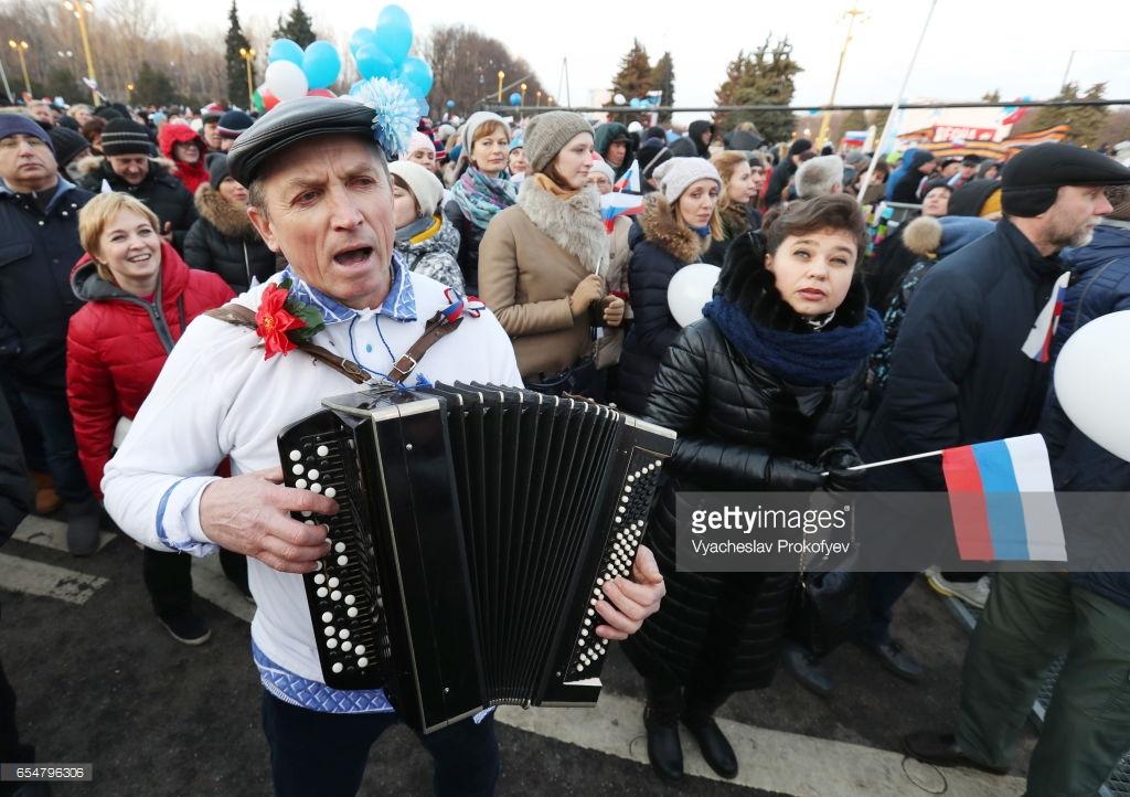 Крым — их?