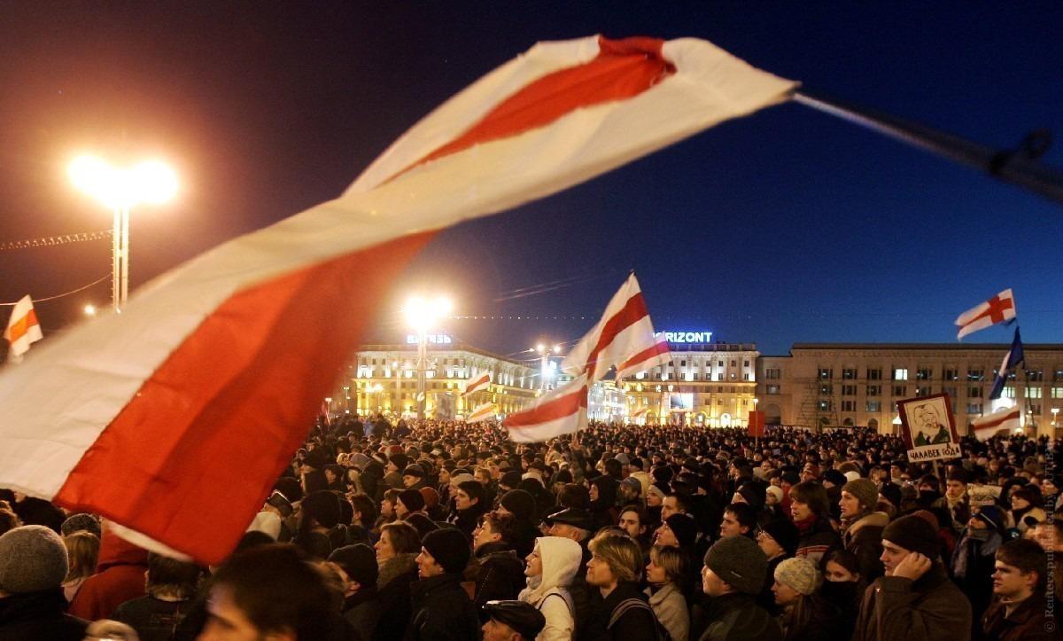«Плошча Калiноўскага» — белорусский майдан 2006 года.