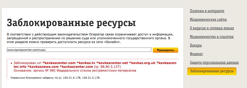 Заблокированные порно сайты в россии