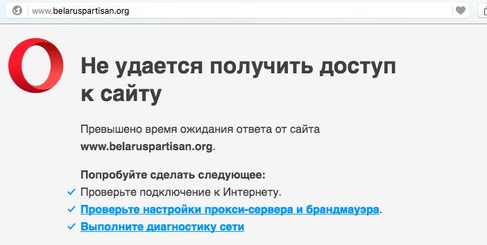 Есть порно сайт где не перекидывает на другой сайт