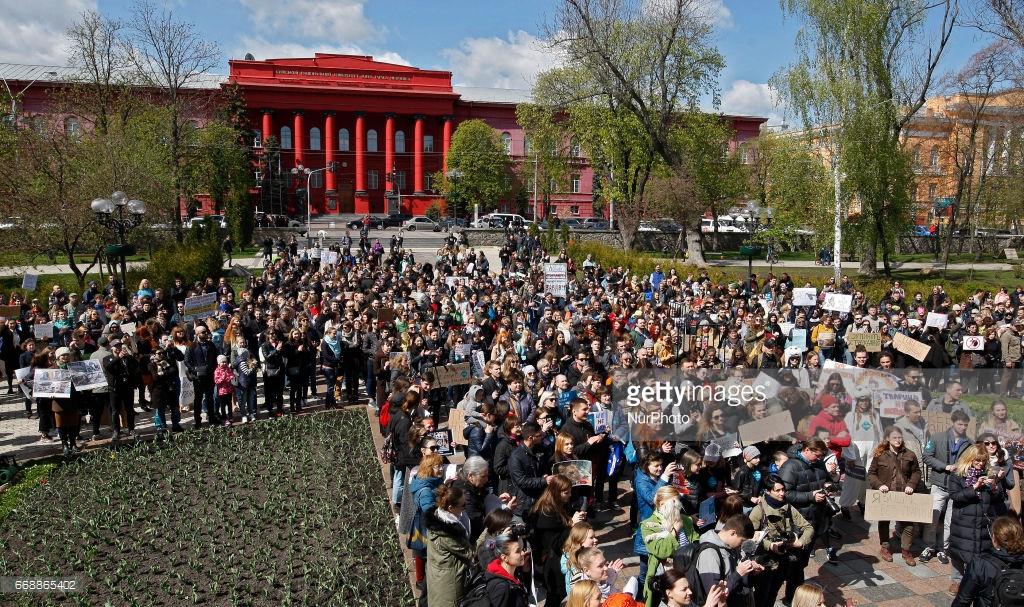 Украина, митинг «За цирк без животных».