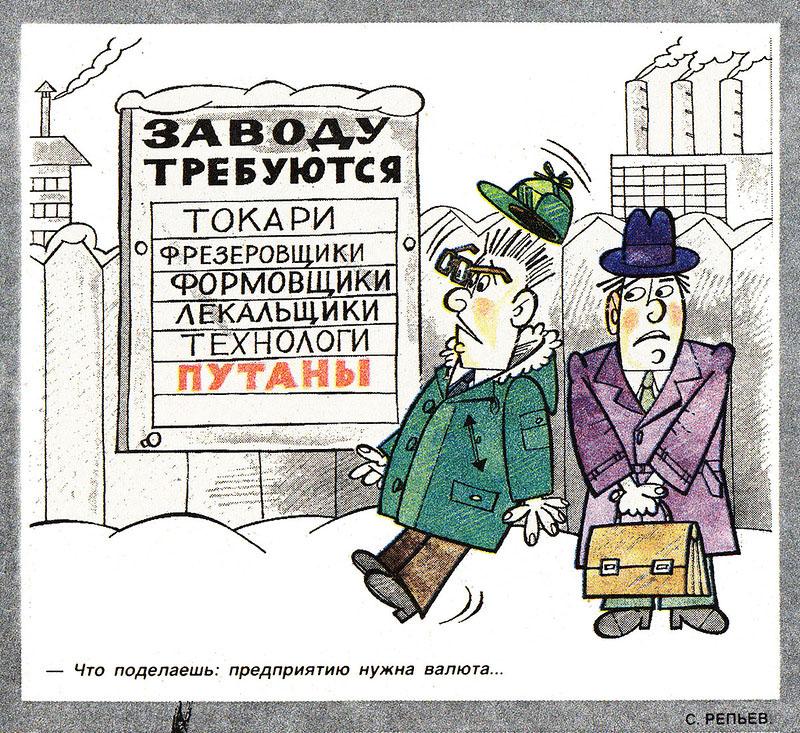 Картинки по запросу Карикатура Проституция проститутки