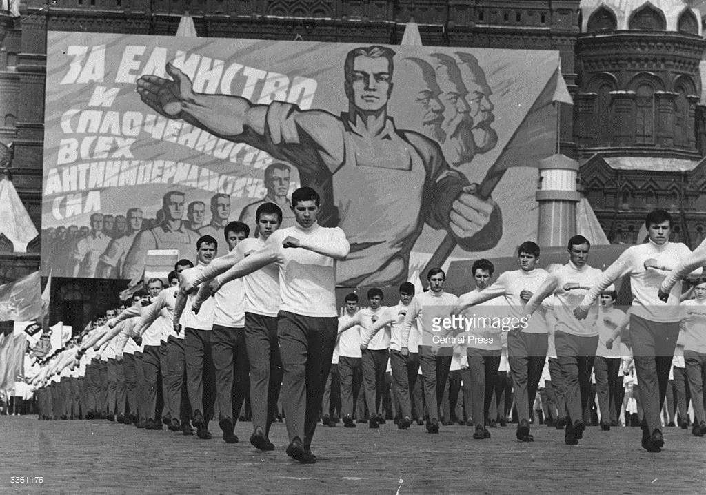 Первое мая в СССР, как это было.