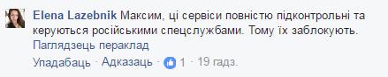(без названия)