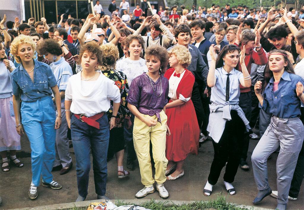 Дискотеки в СССР, как это было (фото).