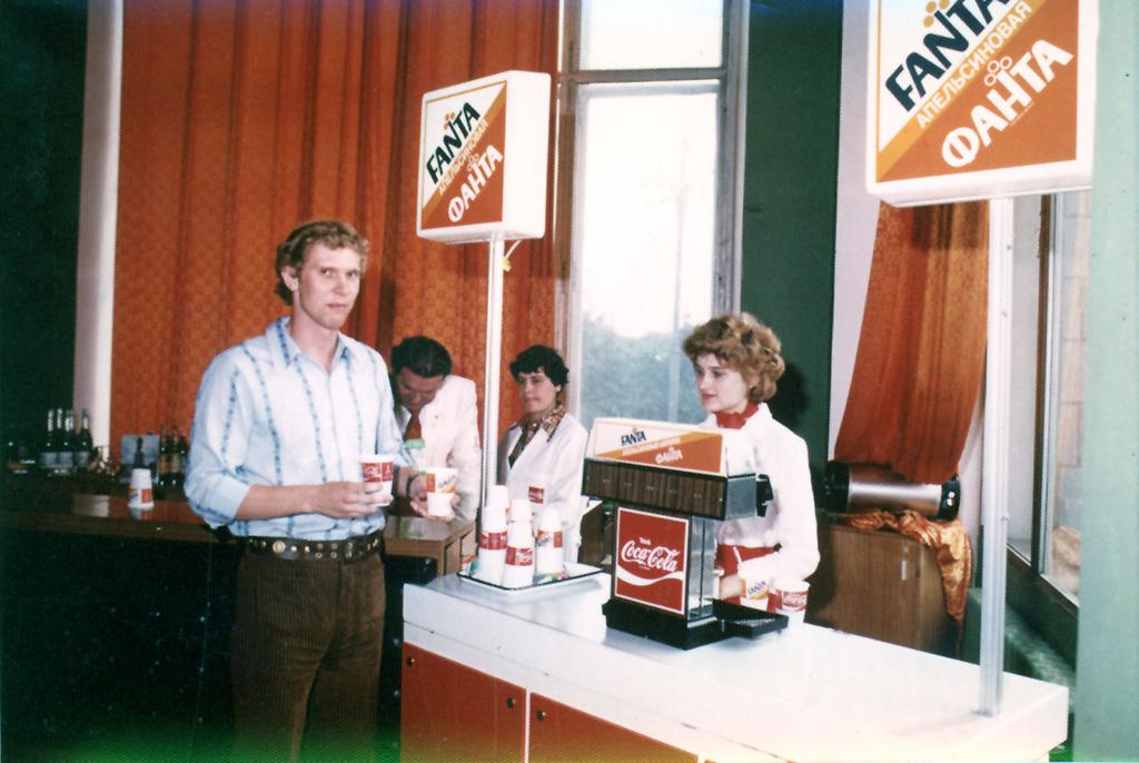 В каком году появилась пепси колонка пепси