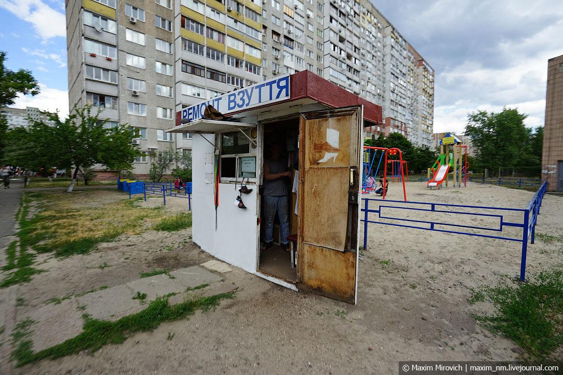 Непарадный Киев.