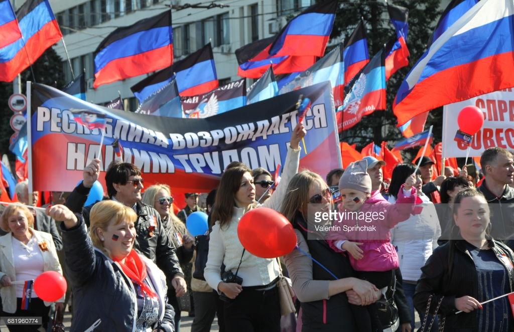 Что сейчас происходит в «ДНР» (факты).