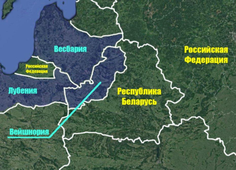 Вейшнория — страна «белорусских сепаратистов».