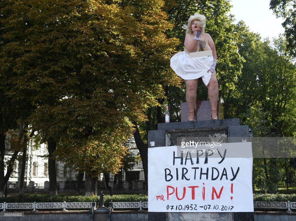Поздравляем Путина с днём рождения.