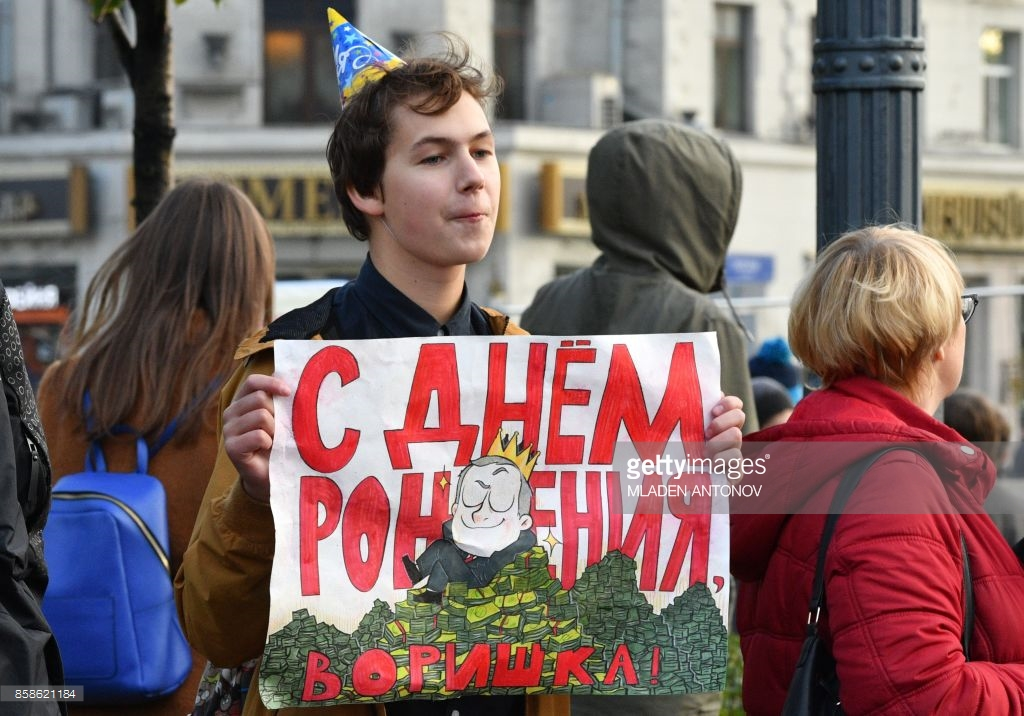 Протесты против Путина по всей России (фото).