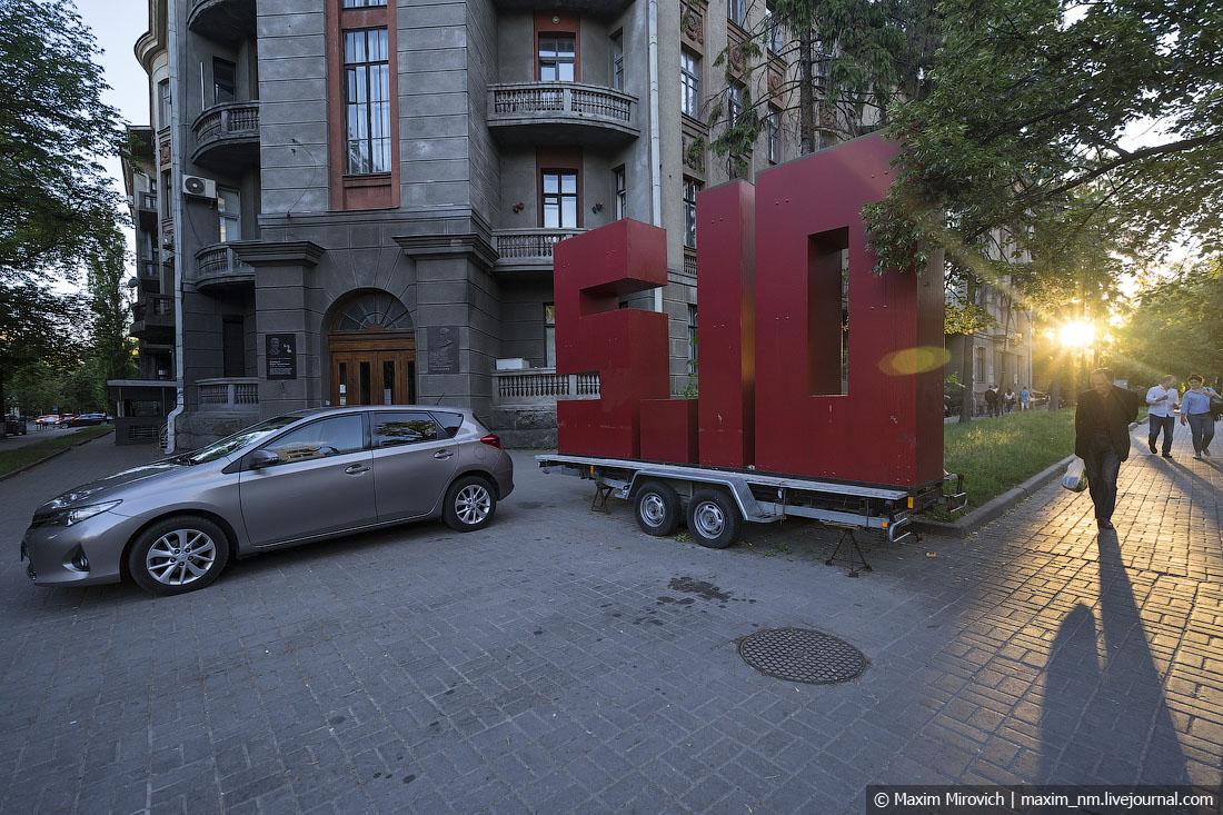 Что мне не нравится в Украине (фото).