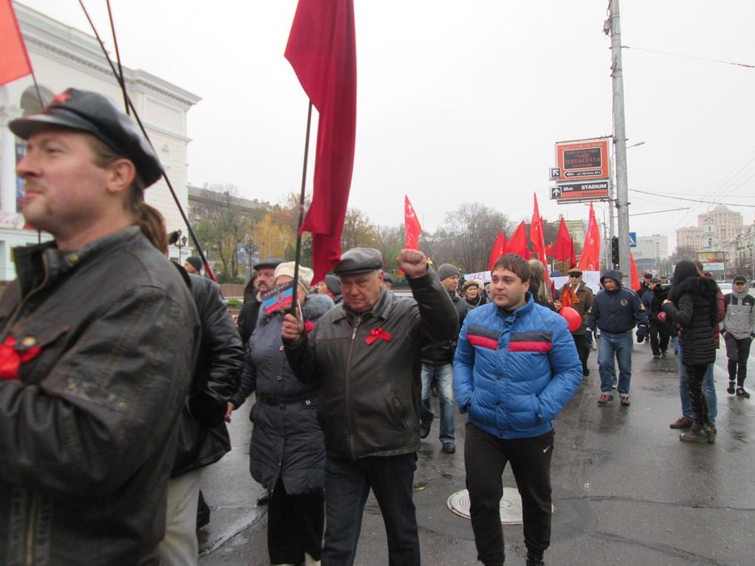 Как отметили 7 ноября в «ДНР» (фото).