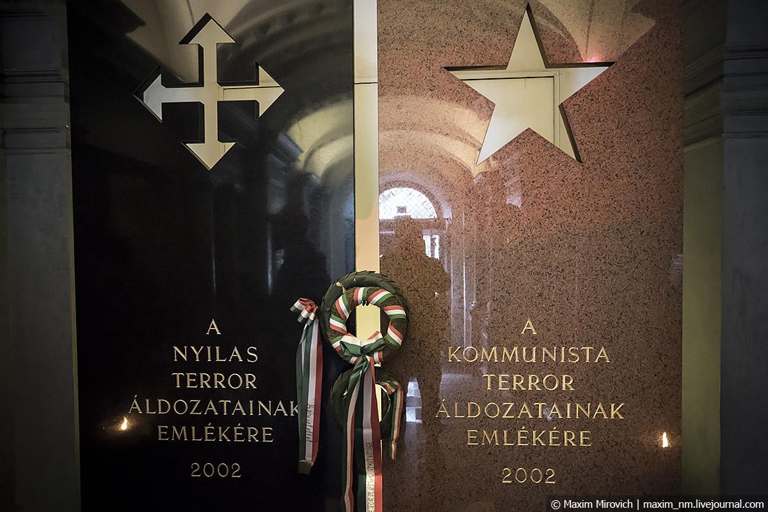 Демократия в Венгрии. Получится ли так у Украины?