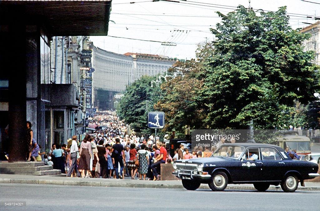 Как жил Киев во времена СССР