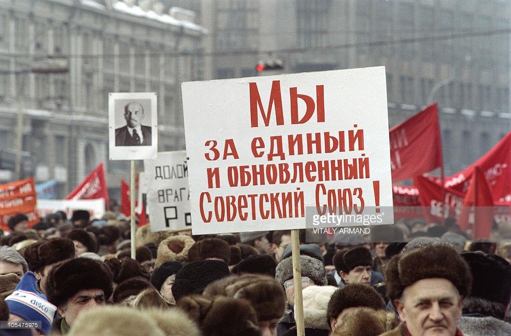 Почему никто не защитил СССР?