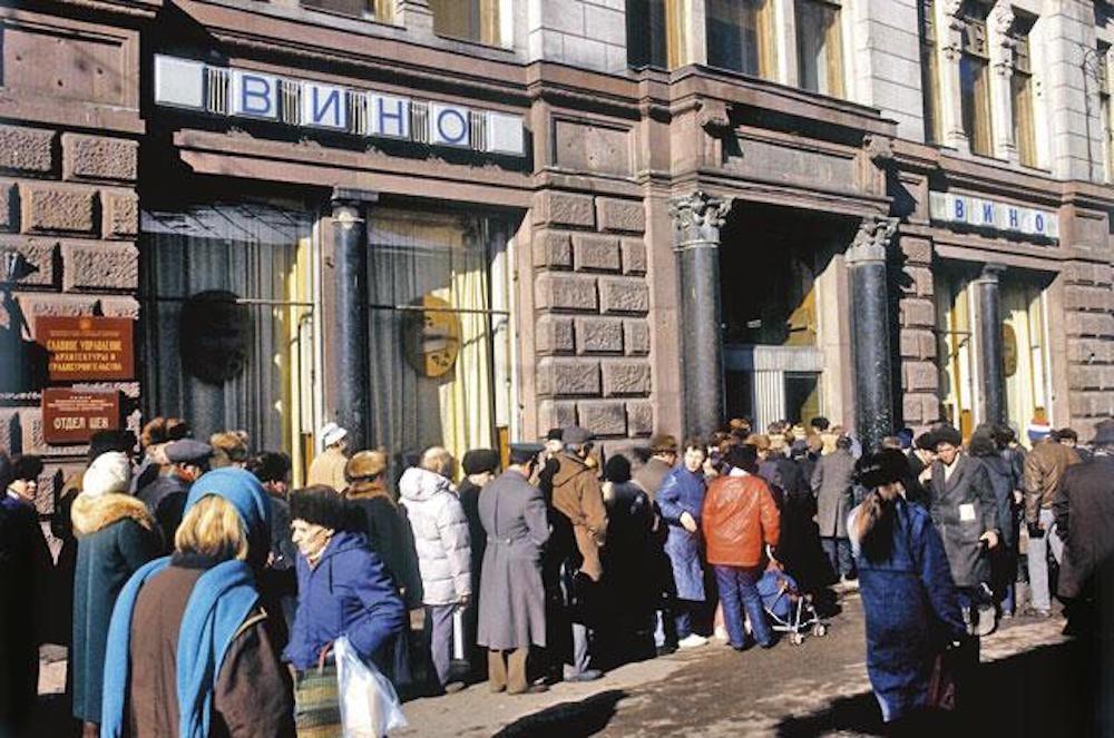 Звідки взялися радянські черги?