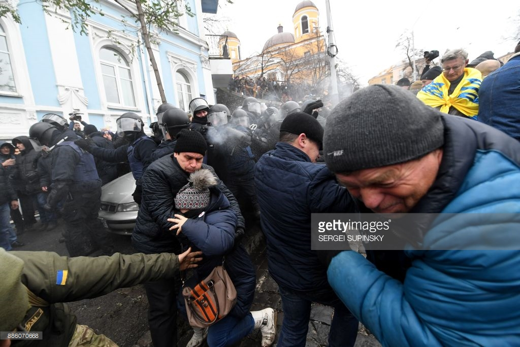 The arrest of Saakashvili online (photos, video). Saakashvili, Kiev, now, Subscribe, security forces, Right, December, roof, search, from there, applied, After,bus, arrested, silovik, tear, this, they planted, to, conducts