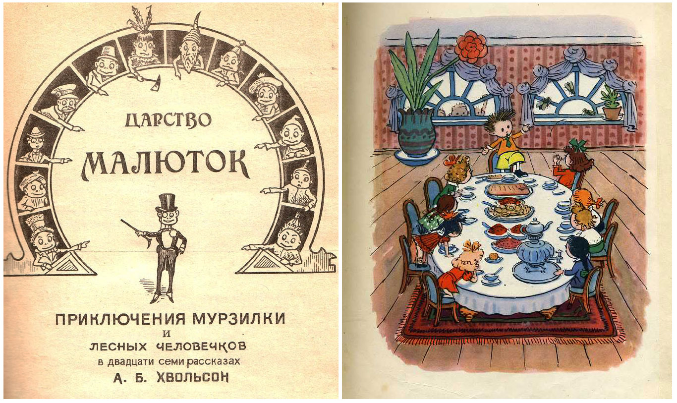 Tales stolen in the USSR. books, Tolstoy, heroes, Pinocchio, plots, plagiarism, who, invented, Adventures, children, Hottabych, heroes, Doctor, Doolittle, whole, interesting, country, Collodi, Antonio, Emerald