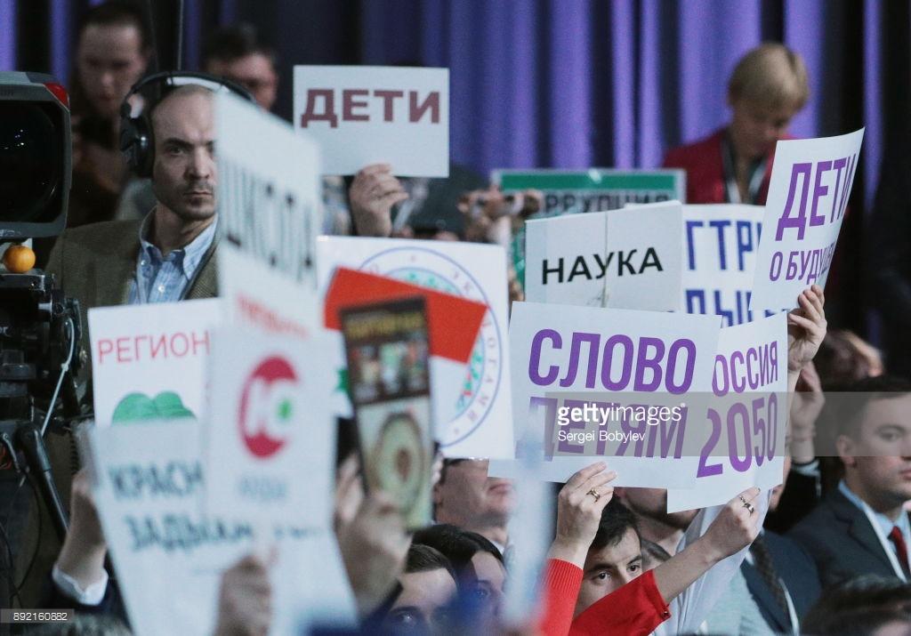 Один вопрос для Путина. декабря, Путин, прессконференцию, Сталингулаг, StalinGulag, Путина, выборы, журналисты, Владимир, Подписывайтесь, вопросы, вопрос, сейчас, скоро, общаться, крыльцо, вынести, кресло, крепостными, прямом
