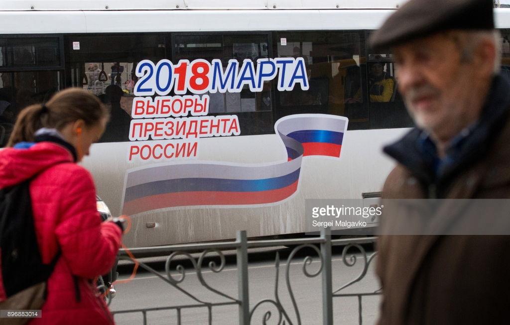 Крым готовится к выборам Путина (фото).