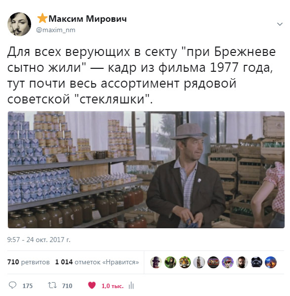 Миф про «изобилие» в брежневском СССР. только, магазине, очень, банок, магазин, герой, перестройки, между, магазинах, банки, ассортимент, колбасы, Катерина, самый, часть, увидеть, находится, позже, храбрости, очереди