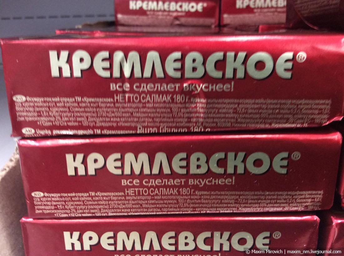 Чем на самом деле кормят россиян