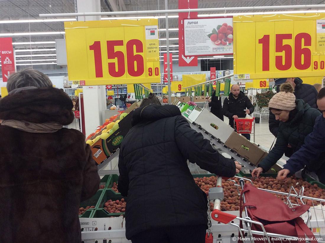 Чем на самом деле кормят россиян (фото).