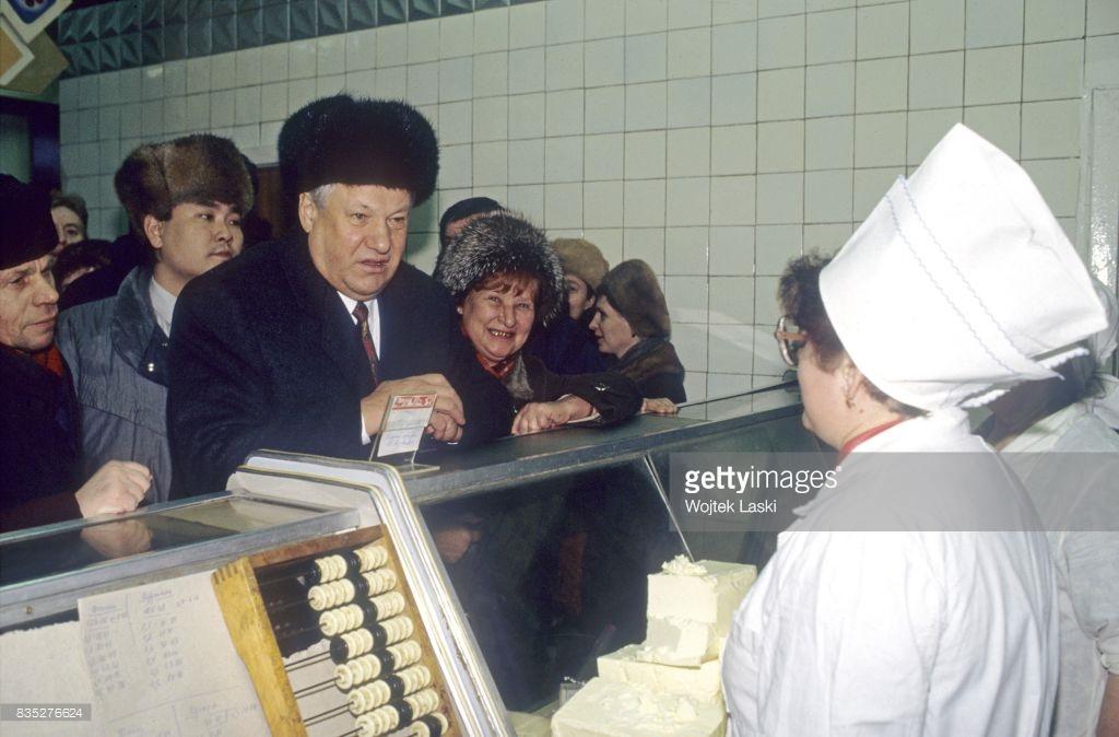 День рождения Ельцина.