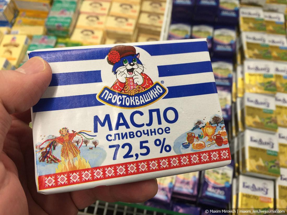 Чем кормят белорусов (фото).