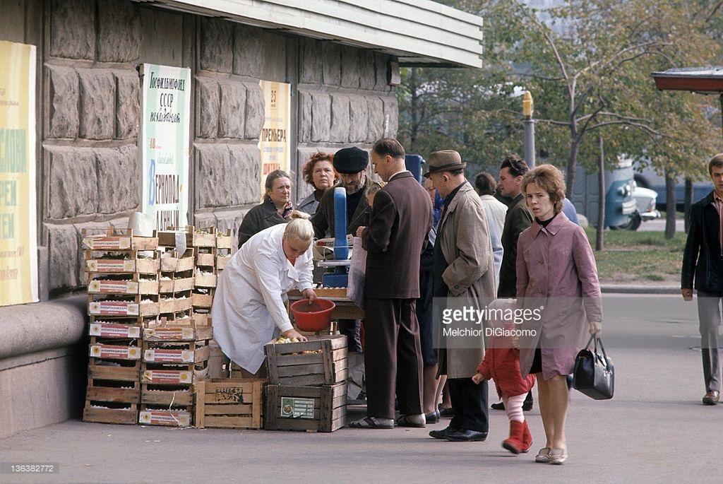 Тлен и безысходность советских магазинов.