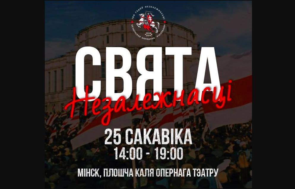 Столетие БНР и концерт у Оперного.