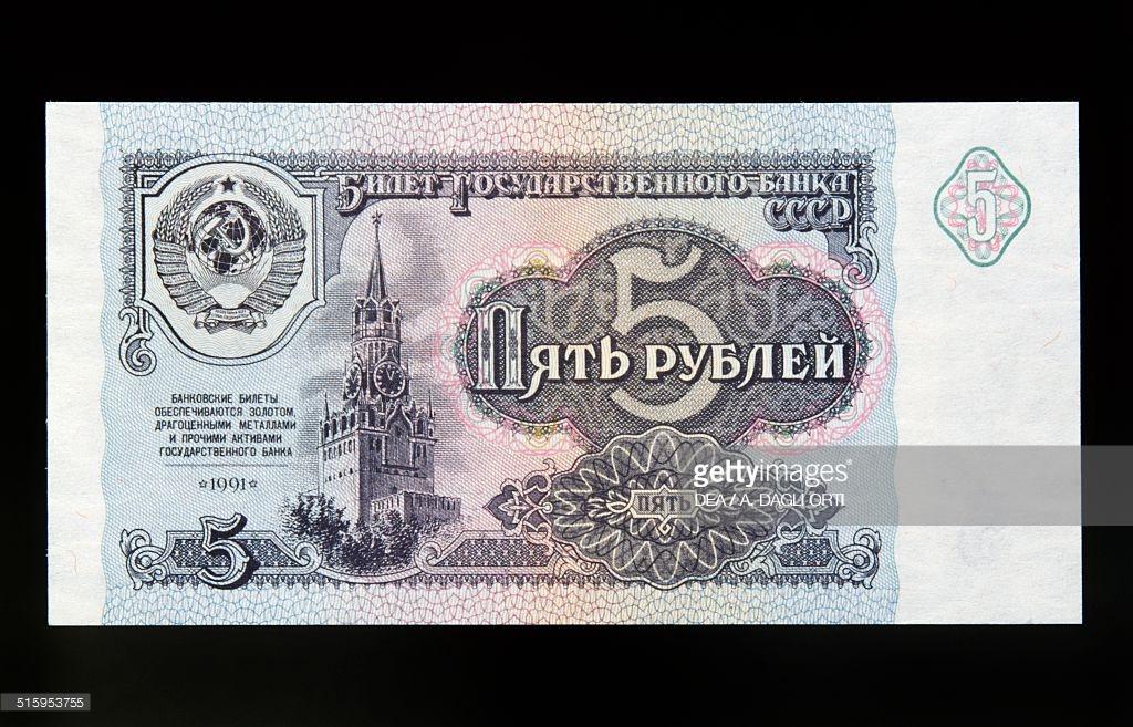 Правда о столовых в СССР.