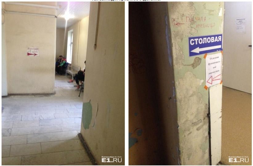 Почему в России такие страшные больницы (фото). больница, больницы, больнице, сделаны, очень, страны, Купить, Детская, палата, старое, детская, богатой, Подписывайтесь, Город, выглядит, нефть, палате, раковина, ремонт, падения
