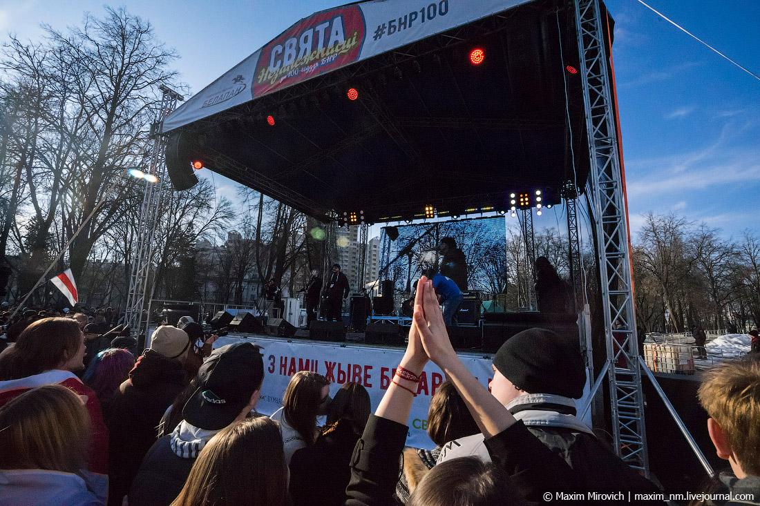 As Minsk celebrated the centenary of BNR (photo). holiday, Opera, BNR100, holiday, parties, make, very, great, in front, Flags, which, Osmolovki, people, roof, Subscribe, scenes, you can, big, Belarusians, right