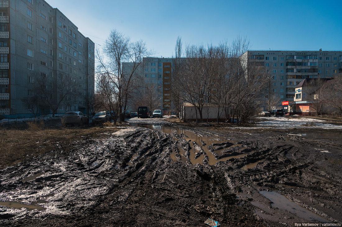 Российская нищета. Куда делись все деньги?