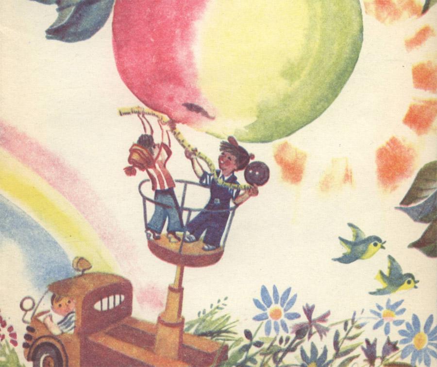 Страшная пропаганда в детских журналах. Искорки, вроде, Подписывайтесь, Искорке, журнал, советский, Война, Искорка, рассказы, журналах, детям, врагов, детских, узнать, Запад, рисунки, например, помощью, когда, какието