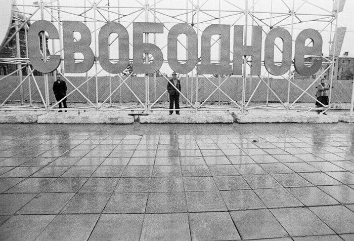 Настоящий СССР на фото 1980-х.