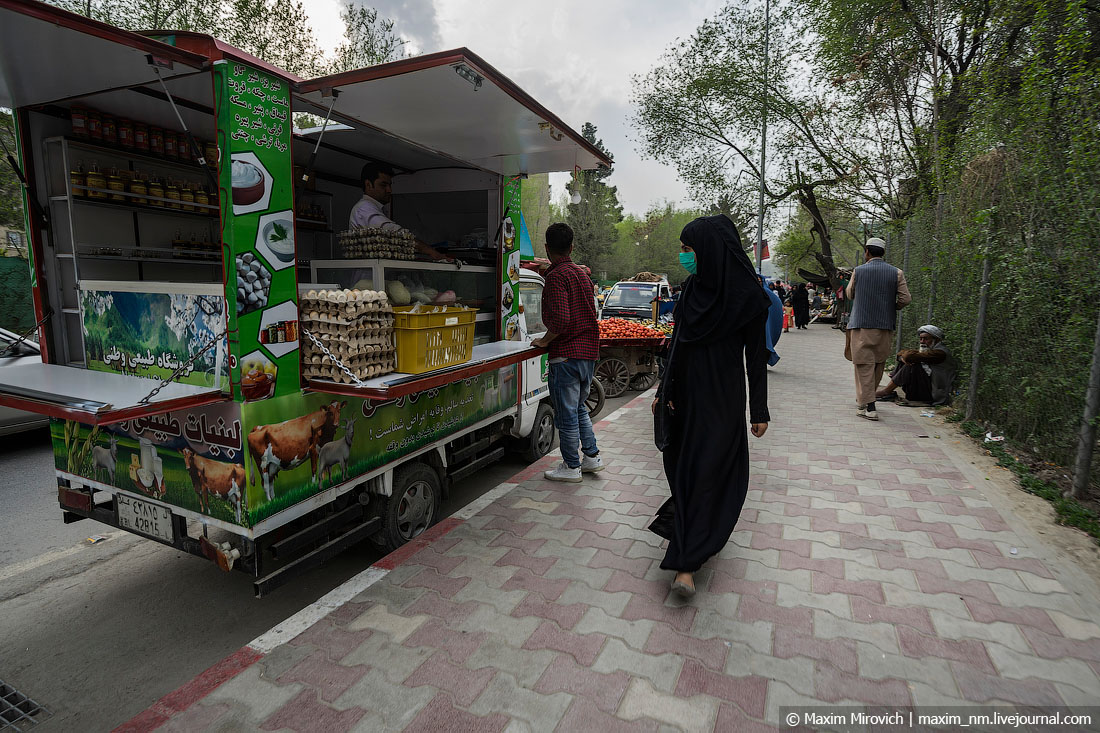Афганистан — что показывали в СССР.