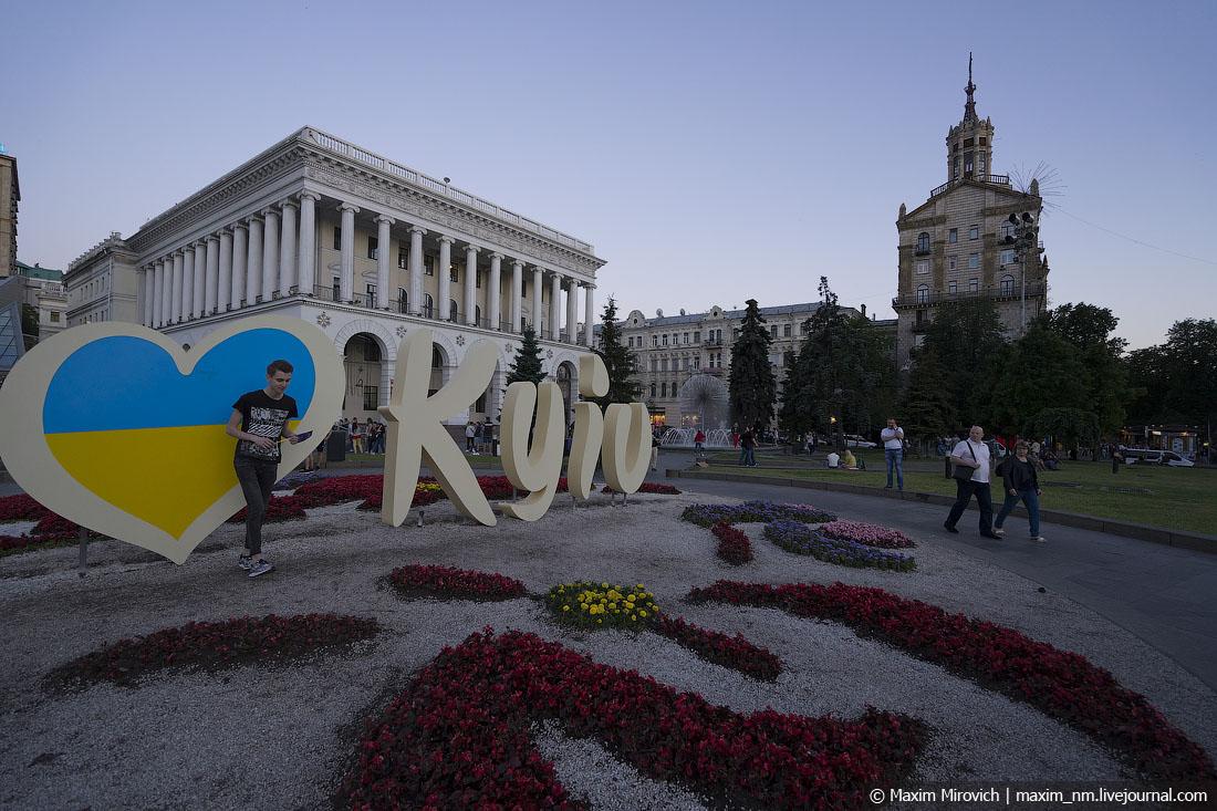 Достоинства и недостатки украинцев.