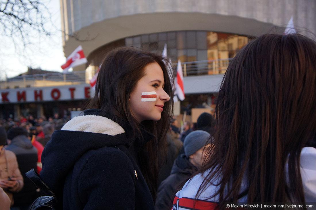 Достоинства и недостатки белорусов.
