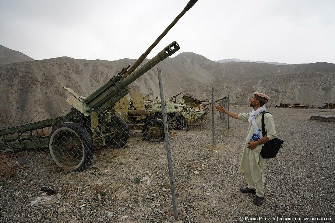 Как выжить в Афганистане.